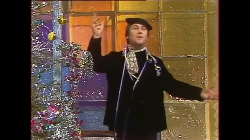1982 Новогодний Голубой огонек