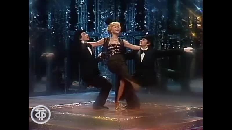 Светлана Немоляева Прощай, мой милый друг.(1983)