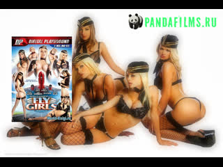 Стюардессы с участием Diamond Foxxx, Janie Summers, Nikki Benz, Sasha Grey, Lisa Ann, Katsuni,Jesse Jane \ Fly Girls (2014)