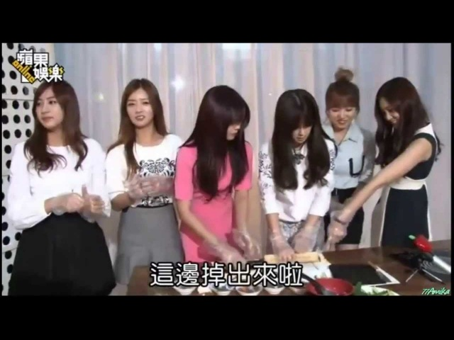 2013 10 18蘋果娛樂Online:A Pink抵台 做韓式飯捲