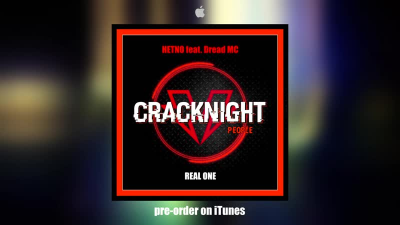 Hetno feat Dread MC Real One Pre Order