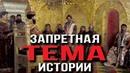 Генезис властных элит Ключ к пониманию русской истории Фёдор Лисицын