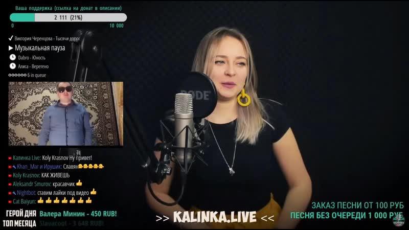 Реакция на Песню Depeche Mode Personal Jesus Привет Олегу Обрамову