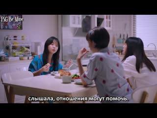рус.саб  Во имя семьи (16 40) (720p).mp4