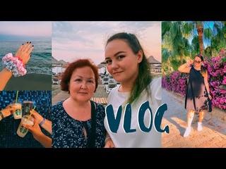 VLOG: Прогулка по Алании с Мамой   Шопинг   Влог   Nadish   Free Day
