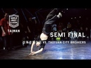 改革者黑柒柒 VS. Taoyuan City Breakers | SEMI FINAL | World Bboy Classic Taiwan Qualifier 2020