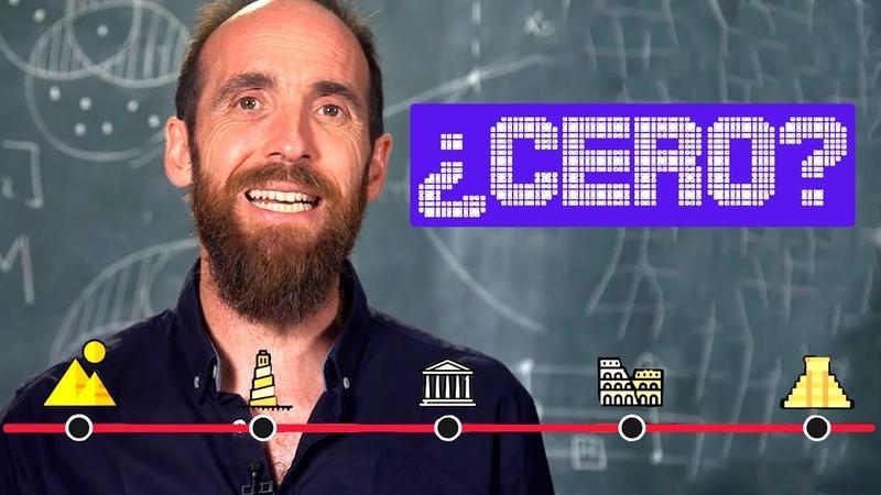 ¿Quién inventó el CERO