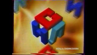 Анонс и рекламный блок (ЛАД, ) 2