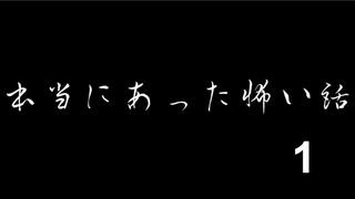 [ру.суб] Невыдуманная страшная история. Два года в Японии с нулевым японским. 1   Японский язык СПБ