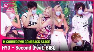 """Выступление Хёён с песней """"Second (Feat. 비비(BIBI))"""" на M COUNTDOWN   KBS 210813"""