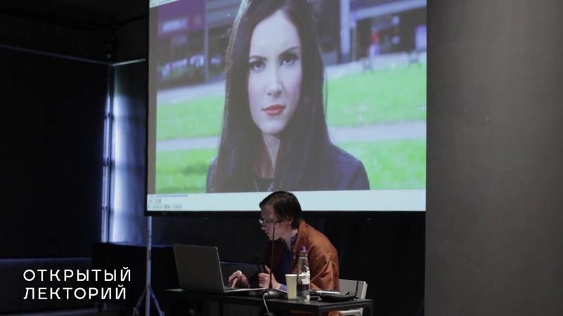 Лекция Инны Кушнаревой «Амазонки кинотеории: женщины, которые слишком много знали»
