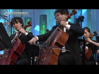 Symphonic Gamers Orchestra 2   Donkey Kong Country2