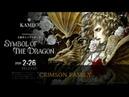 KAMIJO - Symbol of The Dragon [FULL SINGLE]