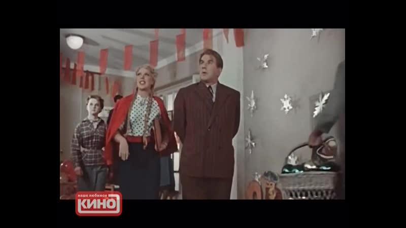 д ф Карнавальная ночь тайны нашего кино