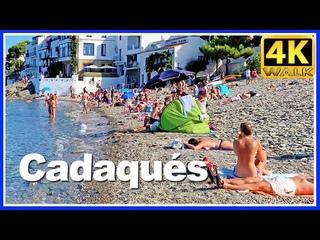 【4K】WALK SPAIN Beach TRAVEL vlog 4K VIDEO Costa Brava BIKINI