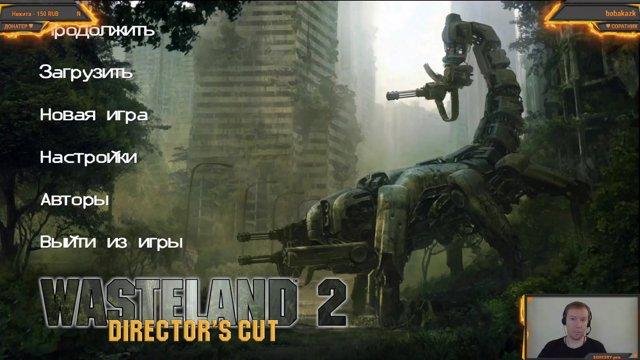 Wasteland 2 Храмы Аризоны. Ночной Ужас. Комендант Данфорт. Клад Байчовски.