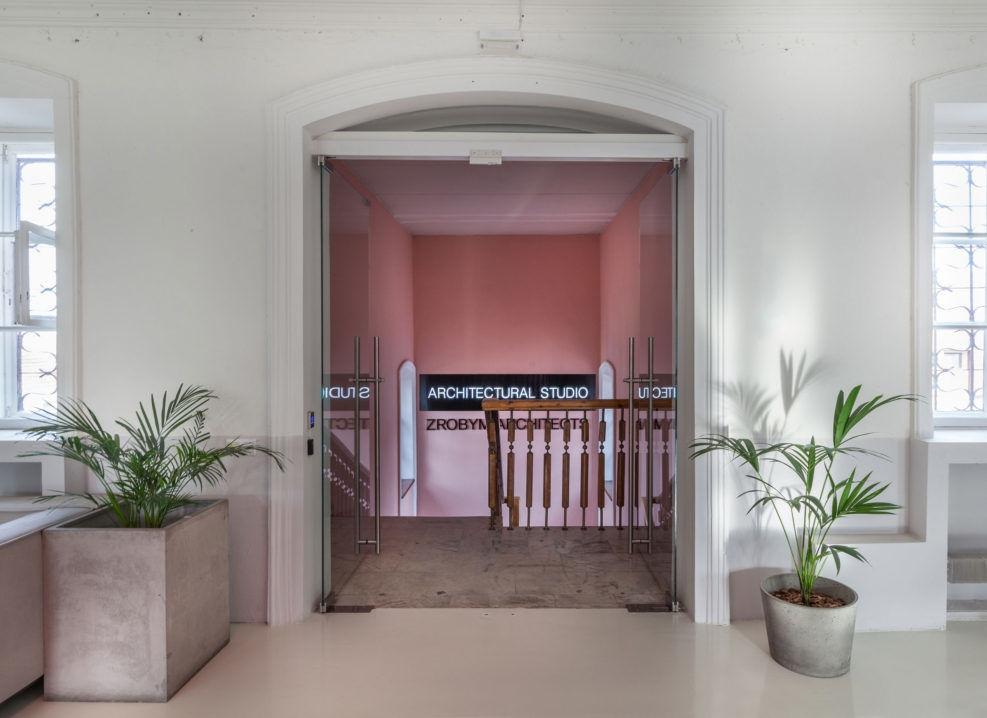 Современный офис Zrobym Architects вМинске, 250м² || 02