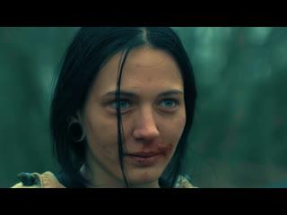 : SUPERNOVA. Film Teaser-Trailer | Фильм по вселенной СТАЛКЕР (2019)