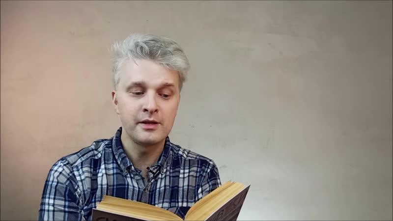 Фэрн дэнский Брауни шотландская сказка
