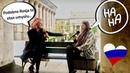 """Mieszkam w Pałacu Kultury"""" czyli życie w Moskwie bez tajemnic 🇷🇺☢Podcast RADIOAKTYWNY 33"""