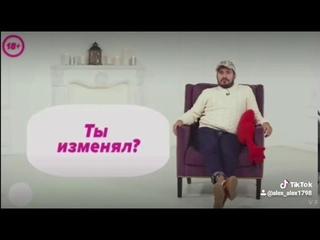 Паша Техник про измену
