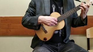 Основы аранжировки урок на укулеле как совместить мелодию и аккорды одновременно