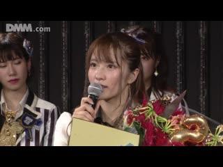 190716 NMB48 Stage BII5 2 Ban-me no Door Kojima Karin Seitansai