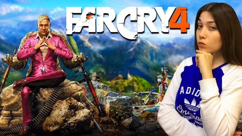 У Ubisoft бешеные скидки а у нас Far Cry 4