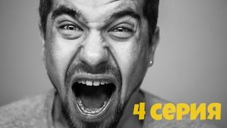 Челлендж в топ iTunes   4 серия   Путь к успеху   Как записать трек в сауне   Как делать ньюскул рэп