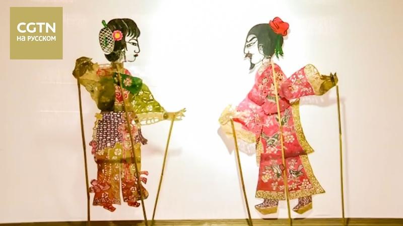 В провинции Юньнань бережно сохраняют одно из старейших традиционных искусств в Китае Театр теней