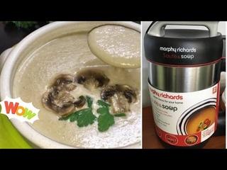 Грибной суп-пюре в Суповарке Saute&Soup 501014.