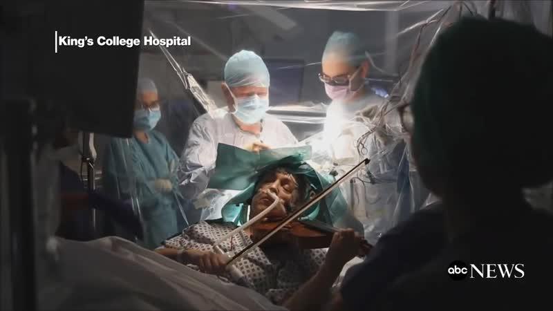 Женщина играла на скрипке а врачи удалили опухоль из ее мозга