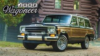 История JEEP Wagoneer – Первого Роскошного Внедорожника (Luxury SUV) 1963 - 2022