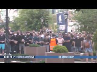 Брестский бчбес неоднократно участвовал в радикальных стычках