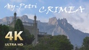 Ay-Petri. Amazing Crimea. Nature relaxation film 4К UHD