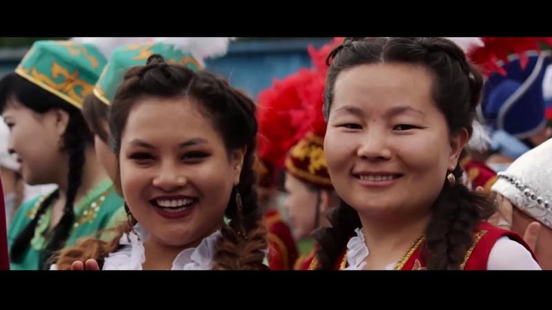 МЫ ВМЕСТЕ Гимн народного единства Республики Алтай