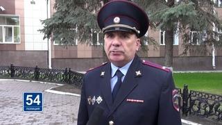 Новосибирск.ПОЛИЦИЯ54/Информация о работе ГИБДД