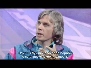 ДЭВИД АЙК (DAVID ICKE) - АВТОБИОГРАФИЯ И НАСМЕШКИ