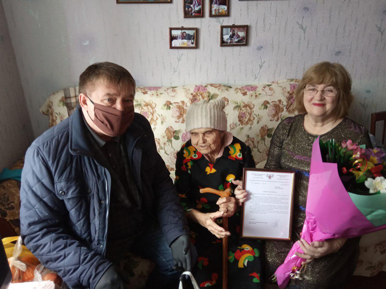 всех поздравления кировского района доставка роллов
