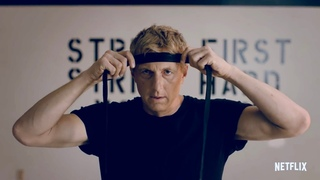 Airbourne - Back In The Game (The Cobra Kai Trailer)