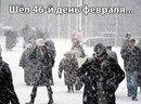 Фотоальбом Евы Исаевой