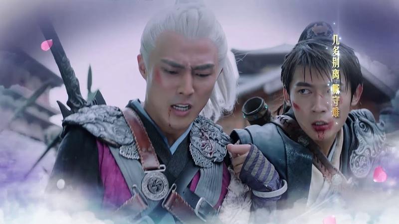 【玄门大师】片尾曲 恍然知爱 - 严艺丹   The Taoism Grandmaster OST