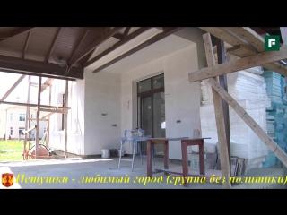 Монолитный дом для двоих. Часть 1. Конструктив