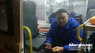 «Ты где куришь-то» Петербуржец снял на видео медика «скорой»