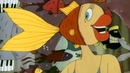 Арменфильм В синем море, в белой пене Советские мультфильмы-сказки в HD качестве