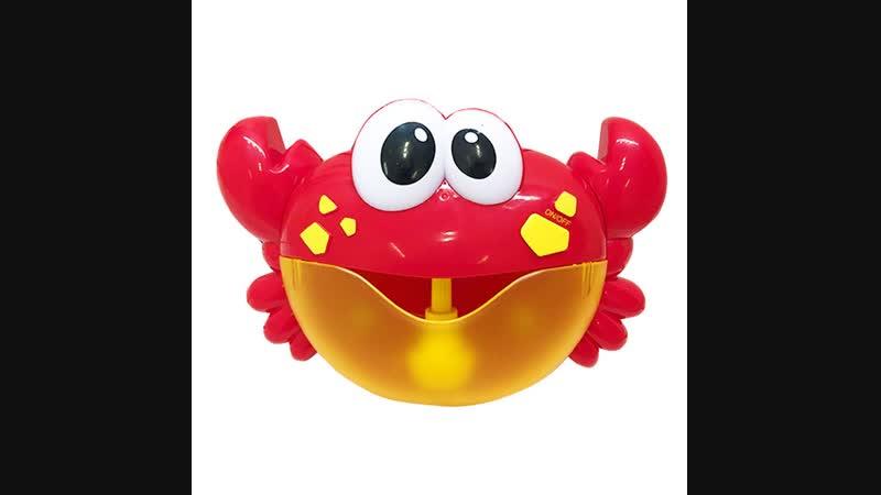 Видео обзор игрушки Крабик пенообразователь для купания