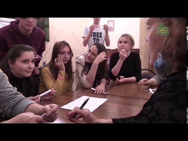 В Санкт Петербургской епархии прошла встреча молодых добровольцев