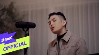 [MV] BUMKEY(범키) _ Letter To Heaven(하늘로 쓰는 편지) (Feat. NONE)