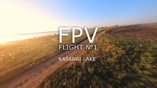 Первый полноценный полет моего синевуп-дрона