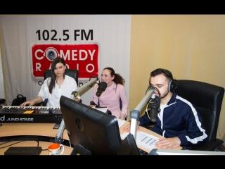 TANSLU - В кино или Питер / Comedy Radio